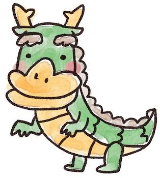 龍・ドラゴンのイラスト(辰年・干支)