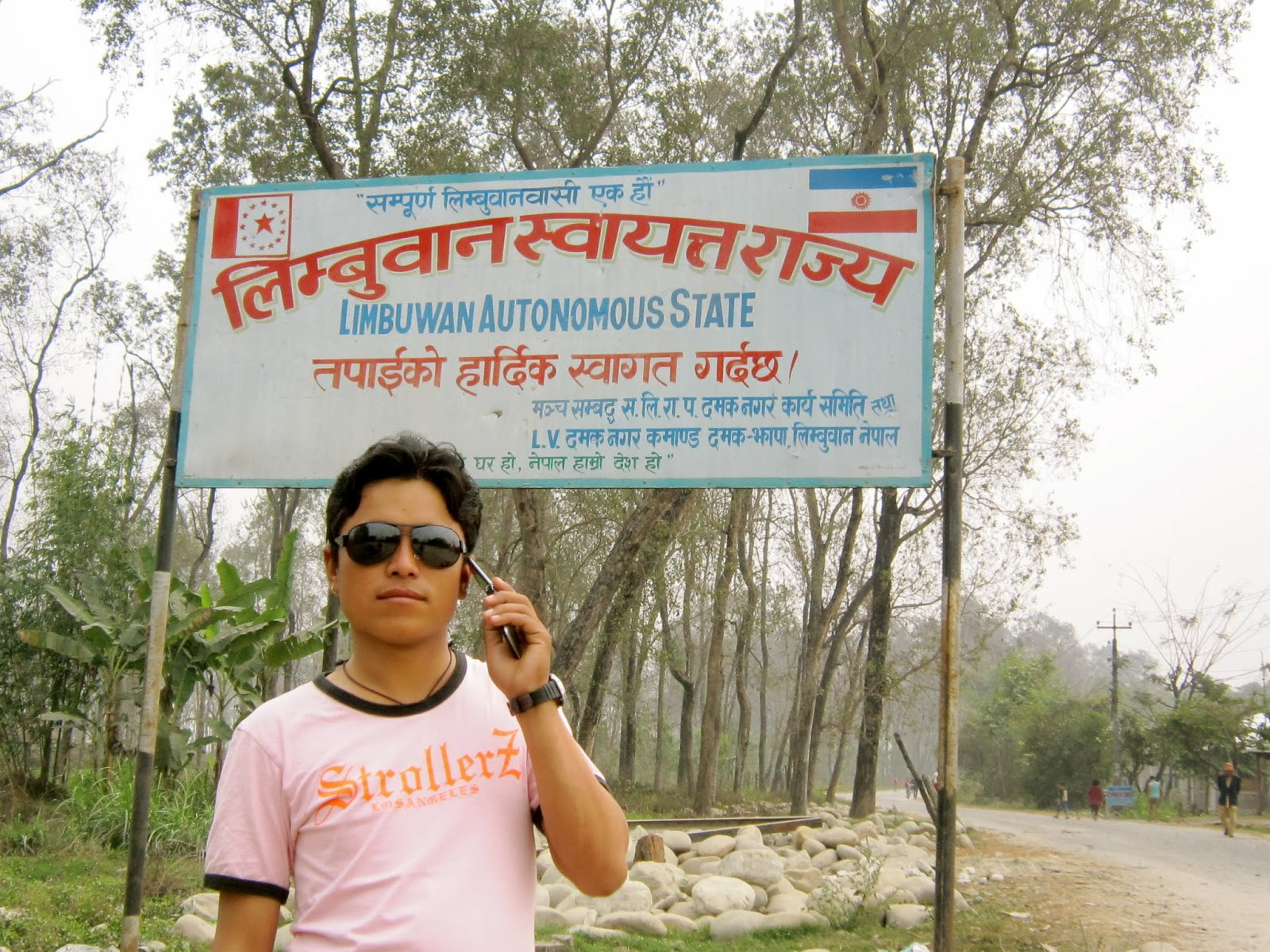 nepali essay About tihar : the nepali festival tihar is also known by many names such as dipawali or bhai tika or laxmi puja or as a festival of lights it is a five-days festival.
