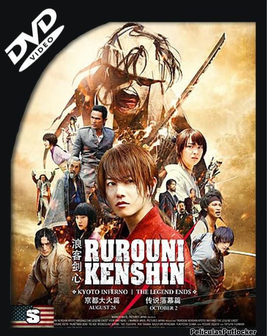 Rurouni Kenshin: Kyoto Inferno – DVDRIP – SUB (MG-1F-NL)