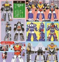 Download Denji Sentai Megaranger
