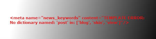 Мета-тег news_keywords - ошибка