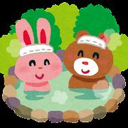 温泉のイラスト「動物・うさぎとクマ」