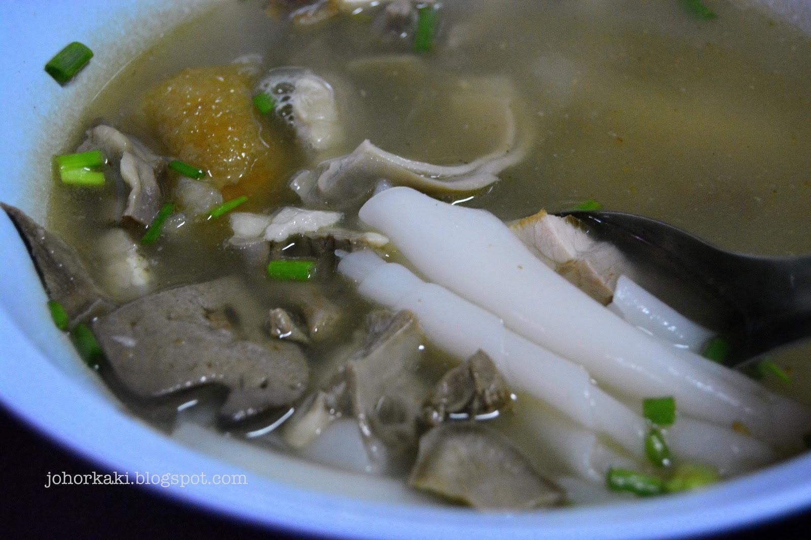 Kway chap food in yaowarat chinatown bangkok jk1153 johor for Cuisine kaki