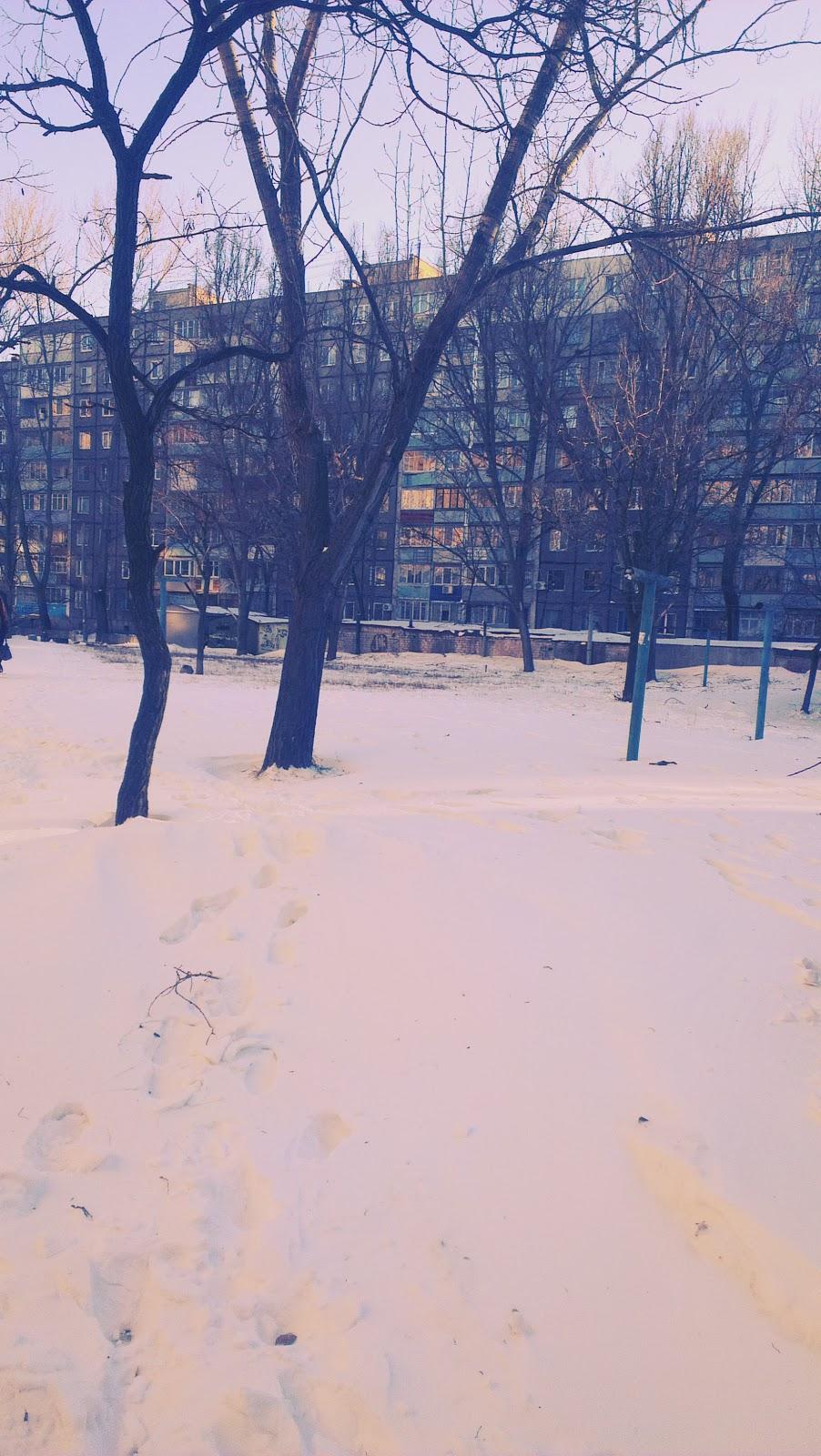 snow Ukraine