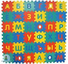 Швейная игра!!!Цветной алфавит.