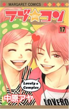 Lovely Complex Manga