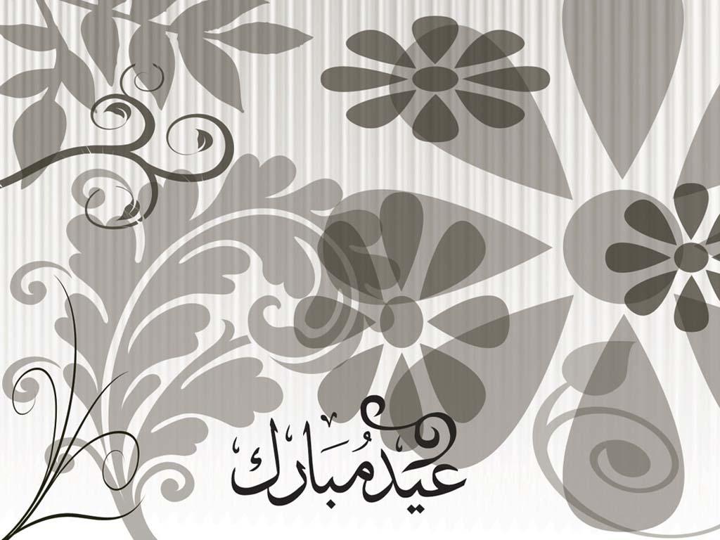 http://1.bp.blogspot.com/-mf2uEv2ETx8/Trai8gJIhmI/AAAAAAAAAzQ/yaUg7OV8yXM/s1600/2011-eid-ul-adha-wallpapers.jpg