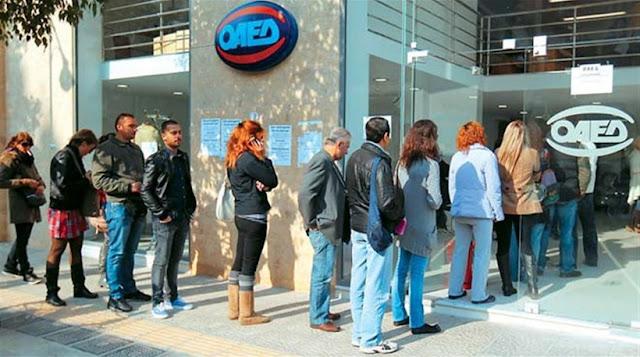 ΣΟΚΑΡΕΙ Ο ΟΑΕΔ:To 2036 η ανεργία θα επιστρέψει στο 7,3% του Μαΐου του 2008
