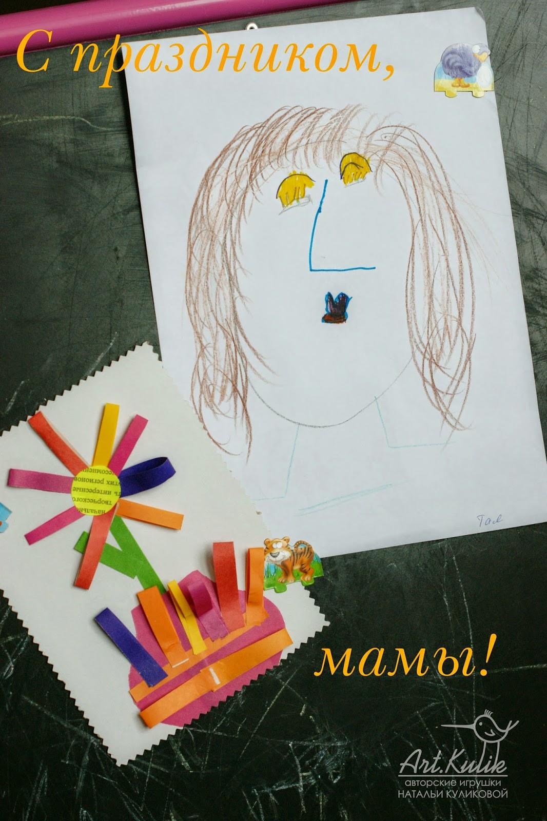 детский рисунок мамин портрет подарок ребенка поделка в детском саду
