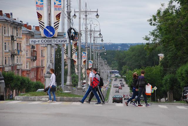 Советский проспект в Березниках