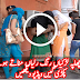 Girls smuggling in Pakistan must watch and share an amazing video