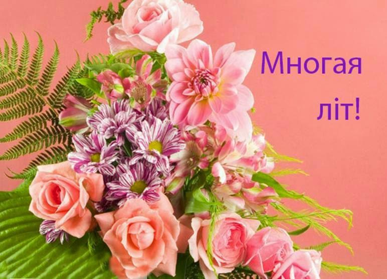 Поздравление в день рождения мужчине на украинском языке