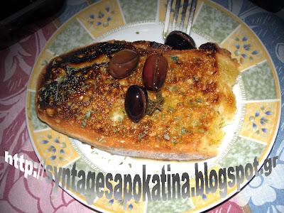 καψάλα με αγουρόλαδο και ρίγανη http://syntagesapokatina.blogspot.gr