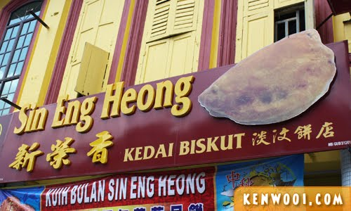 sin eng heong ipoh