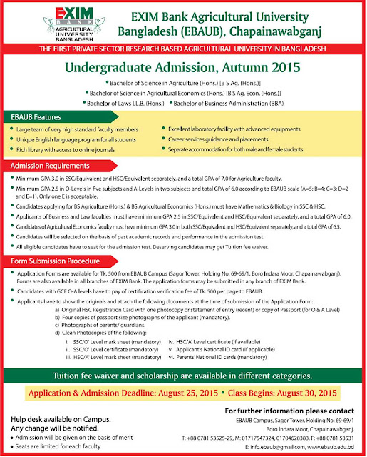 Undergraduate Admission Autumn  EXIM Bank Agricultural University Bangladesh