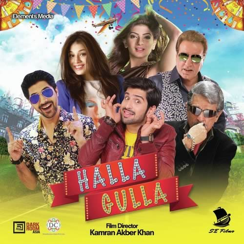 Halla Gulla Title Song by Sahir Ali Bagga