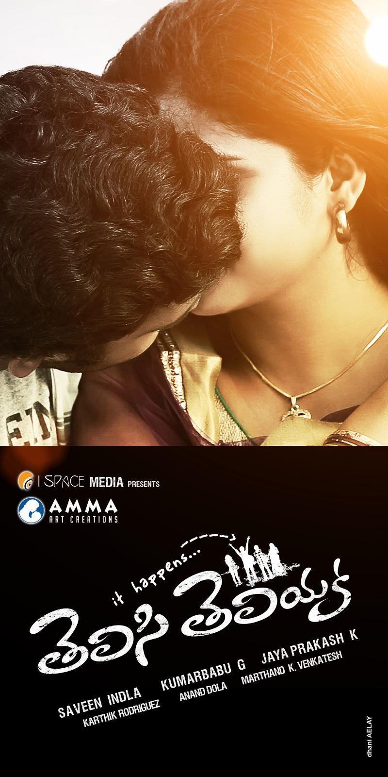 Download Abhi (2004) Movie Songs Free HQ - dl.doregama.xyz