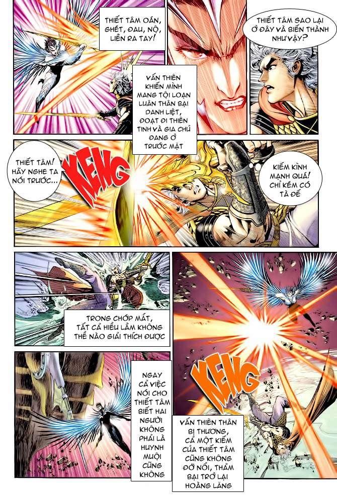 Thần Binh Huyền Kỳ I chap 146 - Trang 33
