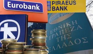 Πανηγυρίζουν οι Έλληνες, χαλαρώνουν κι άλλο τα capital controls