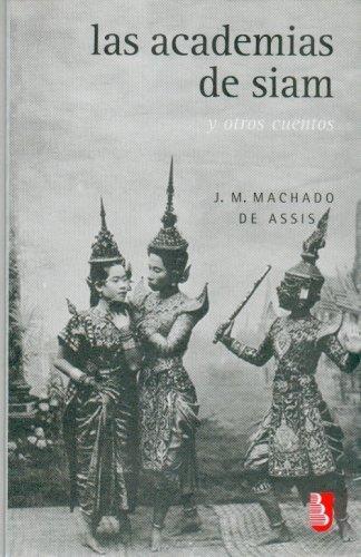 Las academias de Siam