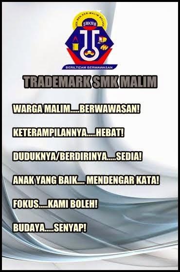 Trademark SMK Malim