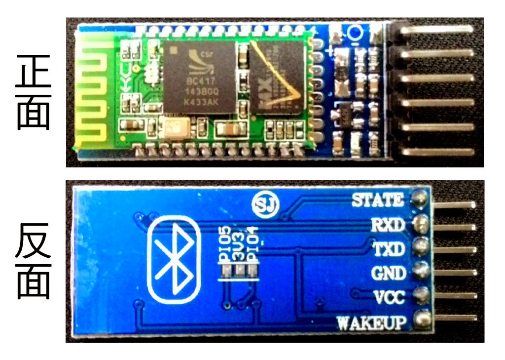 Arduino with HC-05 ZS-040 Bluetooth module AT MODE
