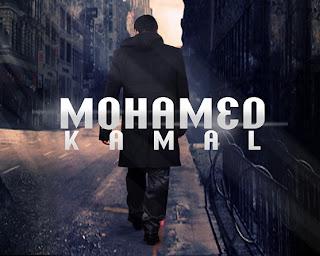 تحميل البوم محمد كمال وحشت قلبى 2012