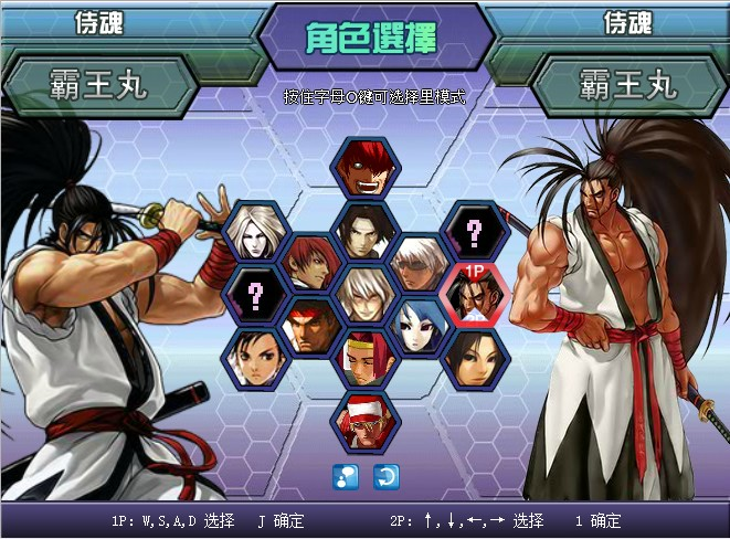jogos da tay the king of fighters wing v 14