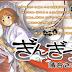 Mangá Gingitsune será adaptado em anime