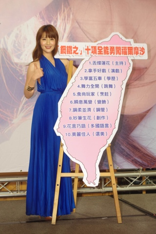 Lady in Blue: Soo Wincci during her Taiwan album press conference
