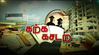 Karka Kasadara 18-04-2014 How to Write and Handle the English Exam & Exam Tips For Students – Puthiya Thalaimurai tv Show