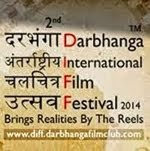 Darbhanga International Film Festival