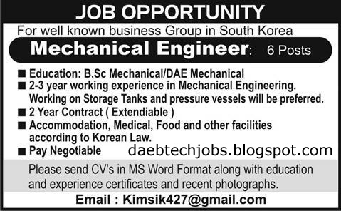 engineering jobs