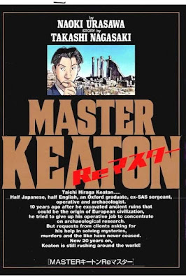 MASTERキートン Reマスター [Master Keaton Remaster] rar free download updated daily