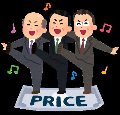 money_price_cartel.png