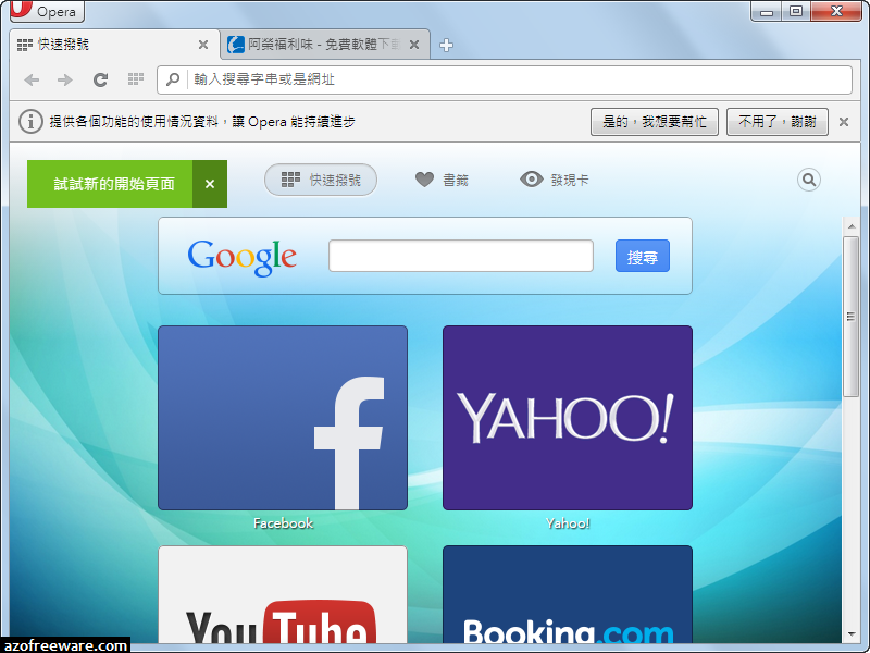 foxit pdf editor 中文 版