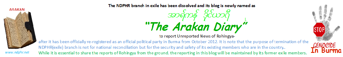 Unreported News of Rohingya