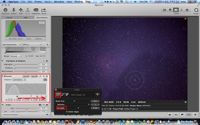 因為光害的關係,有些暗天體並無法在拍完後馬上在相機的LCD上 清楚看現,必須依賴後製調整。