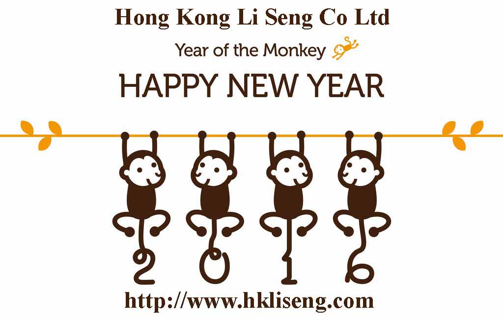 Wish you Happy Chinese New Year - Year of the Monkey