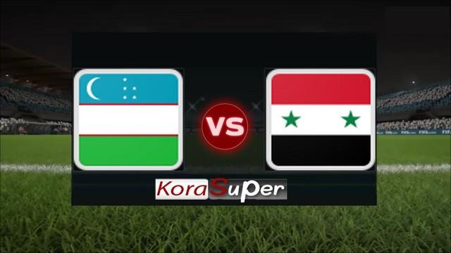 اليوم مشاهدة مباراة سوريا وأوزبكستان بث مباشر 11-06-2019 الثلاثاء