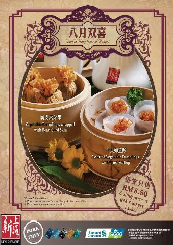 392271 404496476275049 1815416359 n DOUBLE the Happiness in Pavilion KL and/or Publika! with New Shanghai