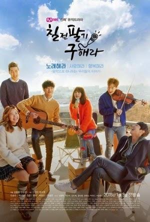 Phim Persevere Goo Hae Ra-(2015) Full Vietsub