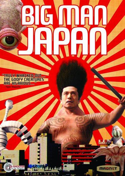 samurai Japanese penis movie