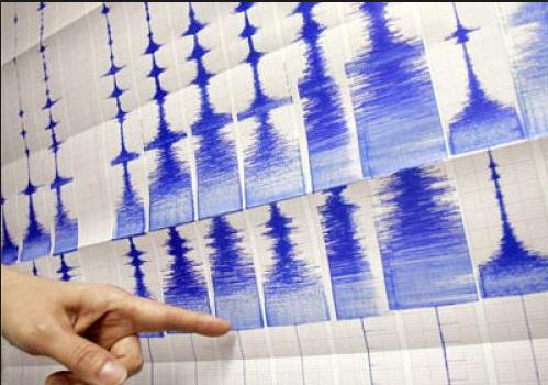 زلزال بأكادير