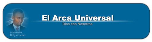 El Arca Universal