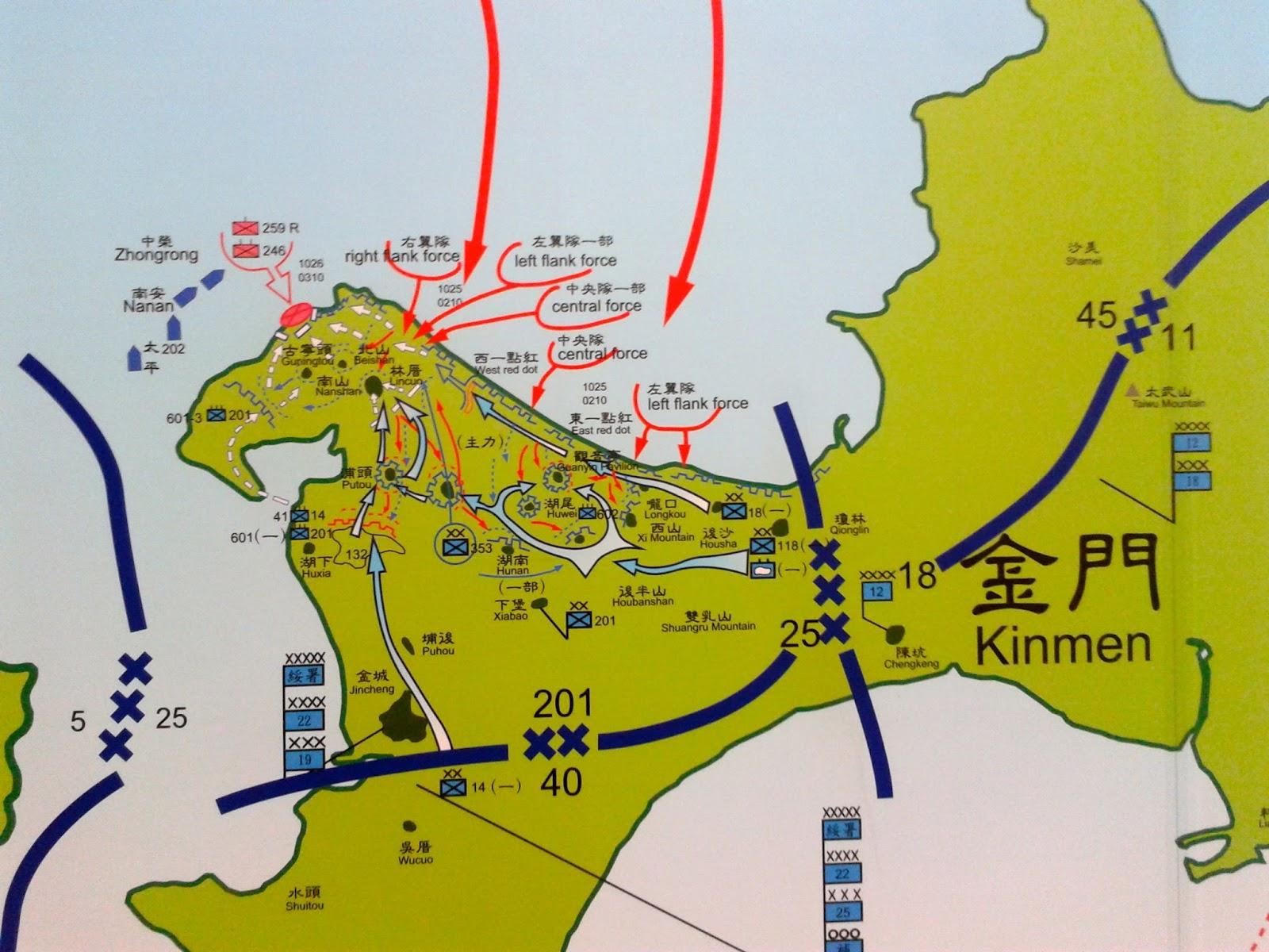 Mappa della battaglia, dal museo