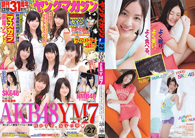 Young Magazine 2011 No.27
