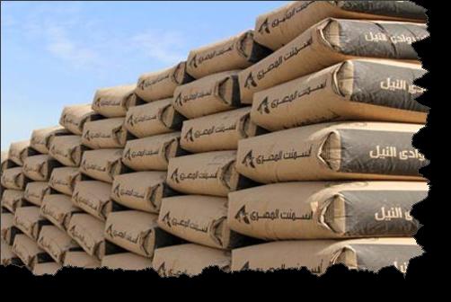 اخر اخبار سعر الاسمنت في مصر اليوم الجمعة 9-1-2015