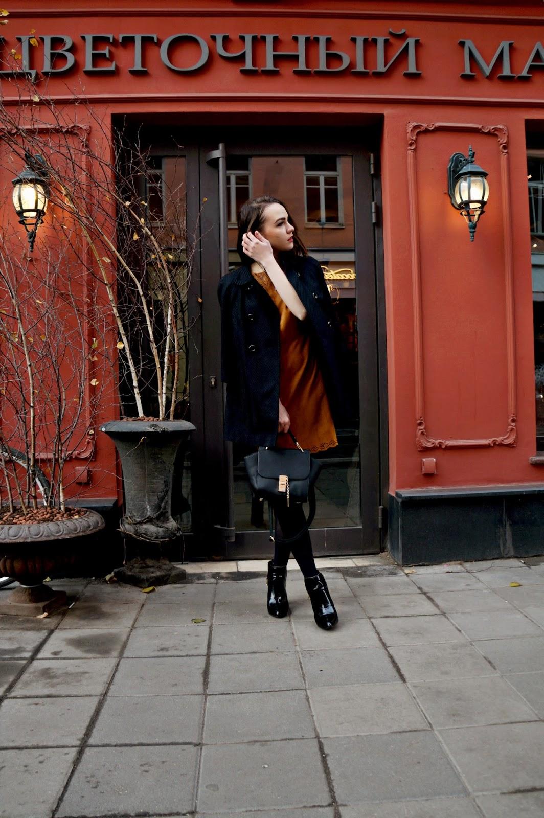 Alina Ermilova   Fall fashion