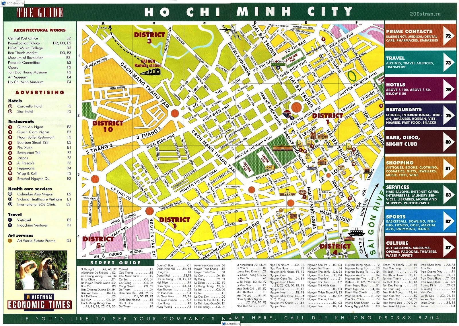 Tourist Map Ho Chi Minh City Vietnam – Tourist Map Of Ho Chi Minh City